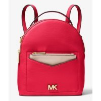 Рюкзак Michael Kors Deep Pink Bag Jessa